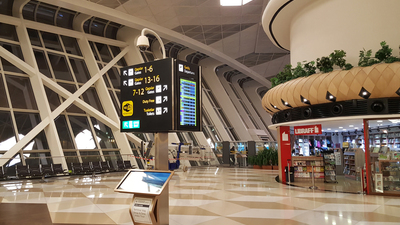 UBBB - Airport - Terminal