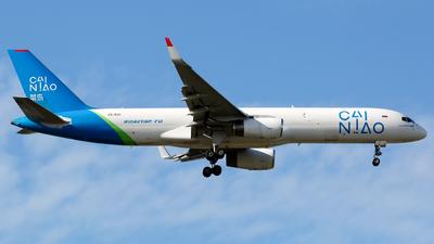 VQ-BGG - Boeing 757-223(PCF) - Aviastar-Tu Air Company