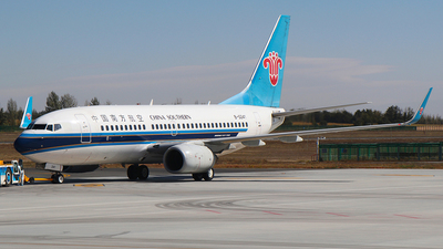 A picture of B5241 - Boeing 73771B - China Southern Airlines - © SEN BAI