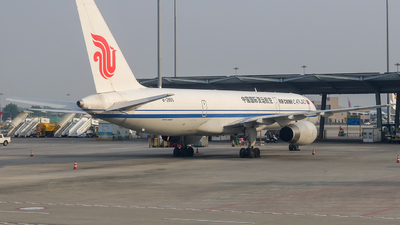 A picture of B2855 - Boeing 7572Z0(PCF) - Air China Cargo - © Ohara Mari