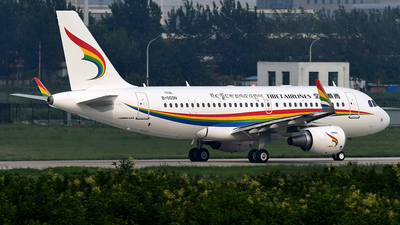 B-000N - Airbus A319-115 - Tibet Airlines