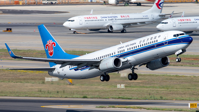 B-5446 - Boeing 737-81B - China Southern Airlines