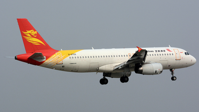 B-6723 - Airbus A320-232 - Capital Airlines