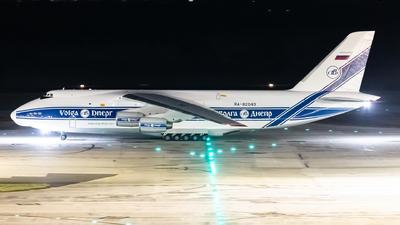 A picture of RA82043 - Antonov An124100 Ruslan - VolgaDnepr Airlines - © Nicholas Kimura