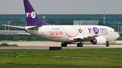 B-2505 - Boeing 737-36Q(SF) - YTO Cargo Airlines