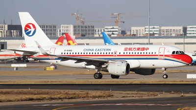 B-6460 - Airbus A319-115 - China Eastern Airlines