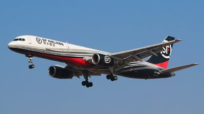 A picture of B7689 - Boeing 75728A(PCF) - SF Airlines - © Memory of the Winter