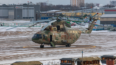 157 - Mil Mi-26T2 Halo - Russian Helicopter AON - RVS