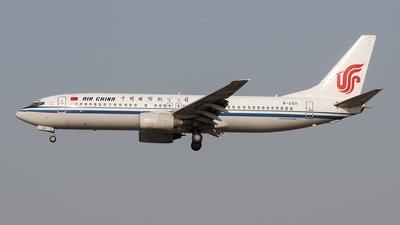 B-2511 - Boeing 737-8Z0 - Air China