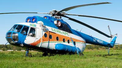 UP-MI841 - Mil Mi-8T Hip - Beibars Aircompany