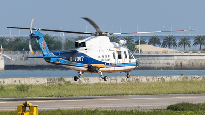 B-7307 - Sikorsky S-76C+ - China Southern Airlines