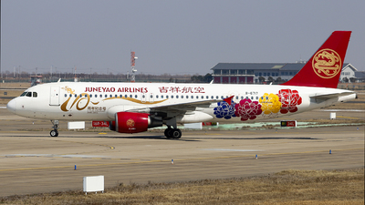 A picture of B6717 - Airbus A320214 - Juneyao Airlines - © Unbeliverpool