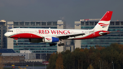 A picture of RA64020 - Tupolev Tu204100 - [1450743164020] - © Igor Dvurekov