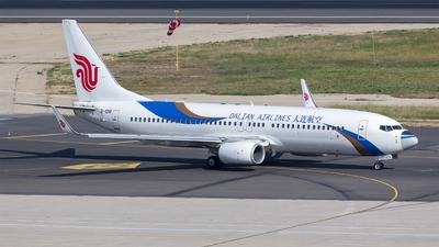 B-1218 - Boeing 737-89L - Dalian Airlines