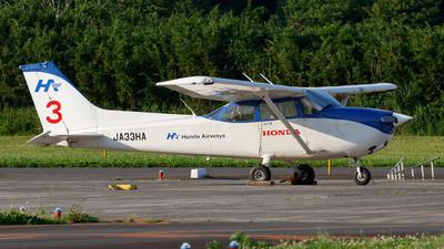 JA33HA - Cessna 172S Skyhawk SP - Honda Airways
