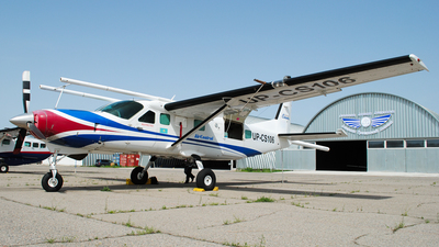 UP-CS106 - Cessna 208B Grand Caravan - Air Control Kazakhstan