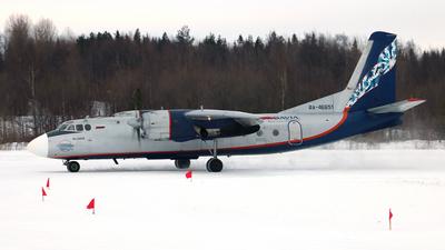 RA-46651 - Antonov An-24RV - Pskovavia