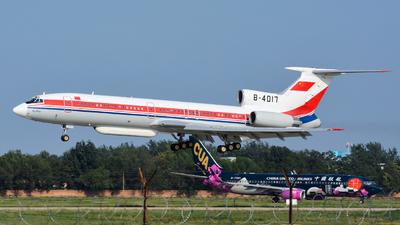 B-4017 - Tupolev Tu-154M - China - Air Force