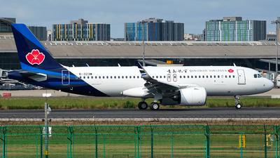B-323W - Airbus A320-271N - Qingdao Airlines