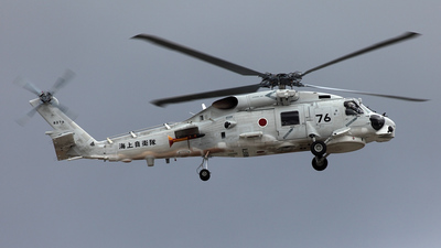 8276 - Mitsubishi SH-60J - Japan - Maritime Self Defence Force (JMSDF)