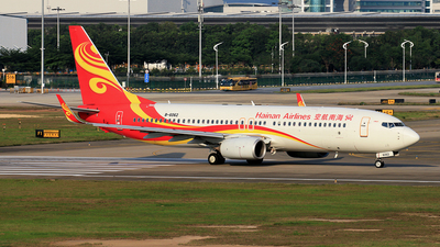 B-6062 - Boeing 737-84P - Hainan Airlines