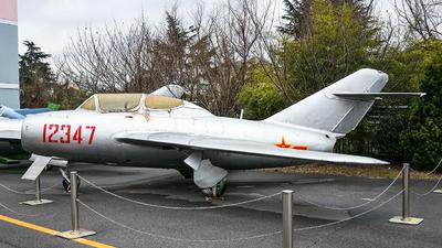 12347 - Mikoyan-Gurevich MiG-15UTI Midget - China - Air Force