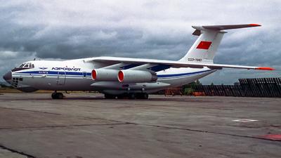 CCCP-76401 - Ilyushin IL-76TD - UVAUGA - Ulyanovsk Higher Civil Aviation School