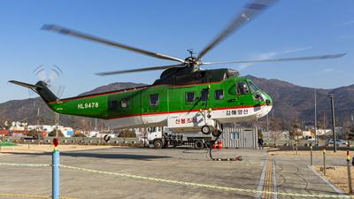 HL9478 - Sikorsky S-61N - Private