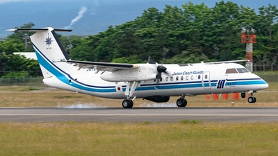 JA727B - Bombardier Dash 8-Q315MPA - Japan - Coast Guard