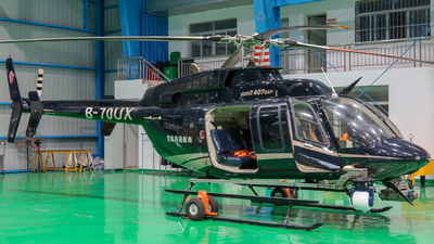 B-70UX - Bell 407GXP - China Southern Airlines