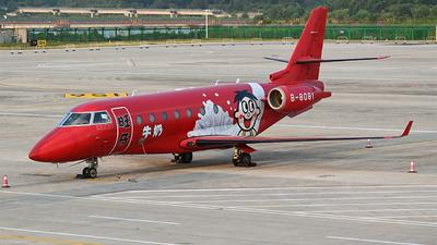 B-8081 - Gulfstream G200 - Deer Jet
