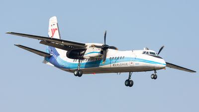 B-3457 - Xian MA-600 - Civil Aviation Flight University of China