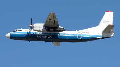 A picture of URBXC - Antonov An24RV - Motor Sich Airlines - © Alexandr Dorotko