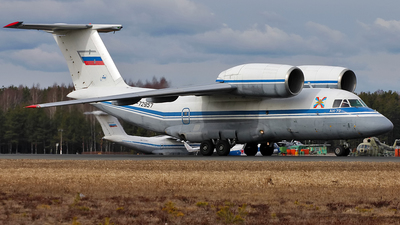 RF-72957 - Antonov An-72 - Russia - Air Force