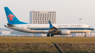 B-205P - Boeing 737-8 MAX - China Southern Airlines