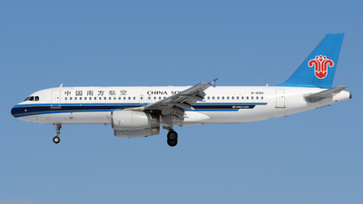 A picture of B1690 - Airbus A320232 - China Southern Airlines - © sunshy0621