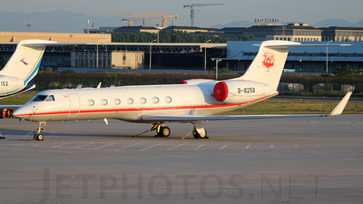 B-8258 - Gulfstream G550 - Private