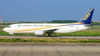 A picture of B2525 - Boeing 7374Q8(SF) - China Postal Airlines - © RuiQi Liang