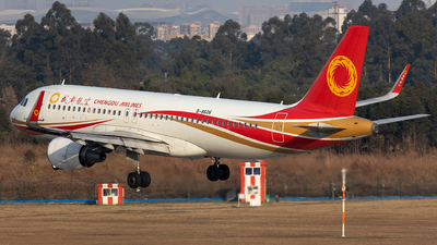 B-8606 - Airbus A320-214 - Chengdu Airlines