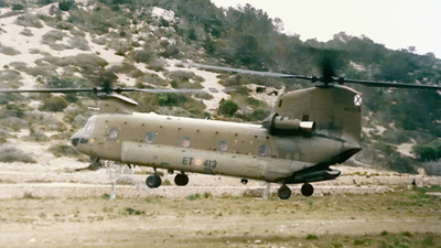 HT.17-13 - Boeing CH-47D Chinook - Spain - Army