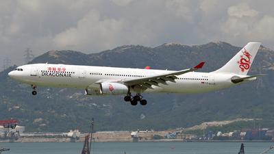 B-HLK - Airbus A330-342 - Dragonair
