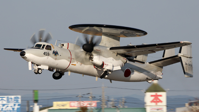 34-3459 - Grumman E-2C Hawkeye - Japan - Air Self Defence Force (JASDF)