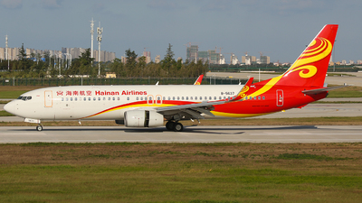 A picture of B5637 - Boeing 73784P - Hainan Airlines - © SEN BAI