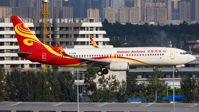 B-5416 - Boeing 737-84P - Hainan Airlines