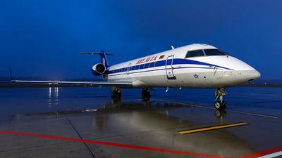 A picture of EW100PJ - Mitsubishi CRJ100ER - [7309] - © Sots Aliaksandr