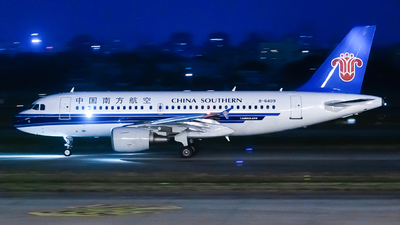 B-6409 - Airbus A319-112 - China Southern Airlines