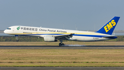 A picture of B2835 - Boeing 757236(PCF) - China Postal Airlines - © Jay Lee