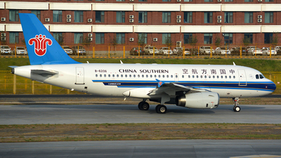 B-6206 - Airbus A319-132 - China Southern Airlines