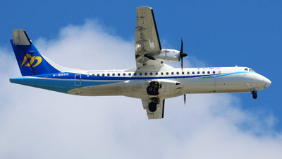 A picture of B16859 - ATR 72600 - Mandarin Airlines - © R-H Chen