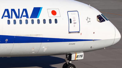 JA876A - Boeing 787-9 Dreamliner - All Nippon Airways (Air Japan)